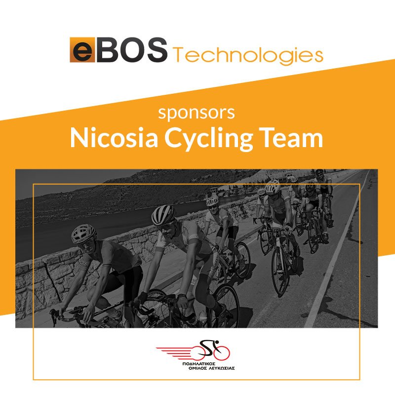eBOS announces its sponsorship of the Nicosia Cycling Team